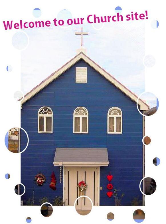 相模原コイノニア教会